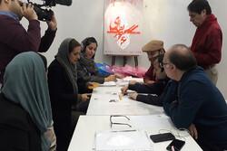 بیش از ۱۳۰۰ اثر متقاضی حضور در سرو نقرهای شدند/اعلام زمان افتتاح
