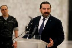 الحريري: لن اكون مرشحا لتشكيل الحكومة المقبلة وسأتوجه غدا للاستشارات على هذا الأساس