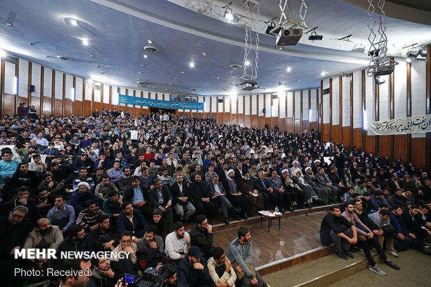 Commemoration of 'Student Day' in Tehran University