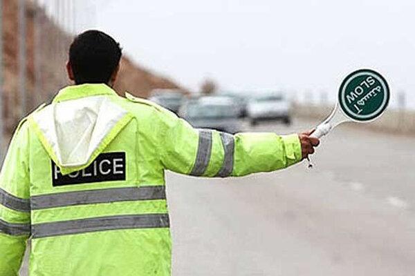 جریمه سنگین منتظر خودروهای در حال تردد ۱۲ و ۱۳ فروردین در اصفهان