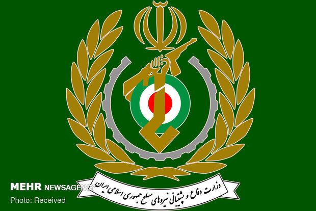 İran Savunma Bakanlığı'ndan 'patlama' açıklaması