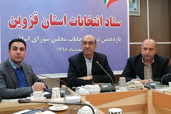 ثبت نام ۲۲۴ نفر در استان قزوین/ با متخلفان بی رحم خواهیم بود