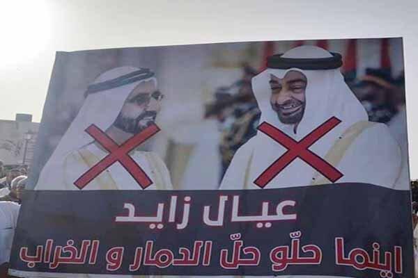 امارات از جان عراق چه میخواهد؟/ راز هواپیماهای حامل سلاح