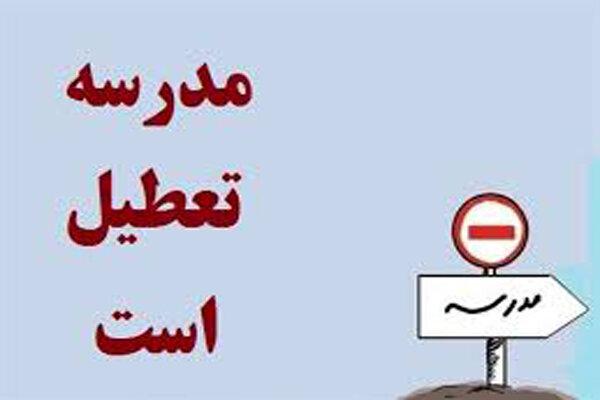 مدارس نوبت عصر ۴ شهرستان خوزستان تعطیل شد