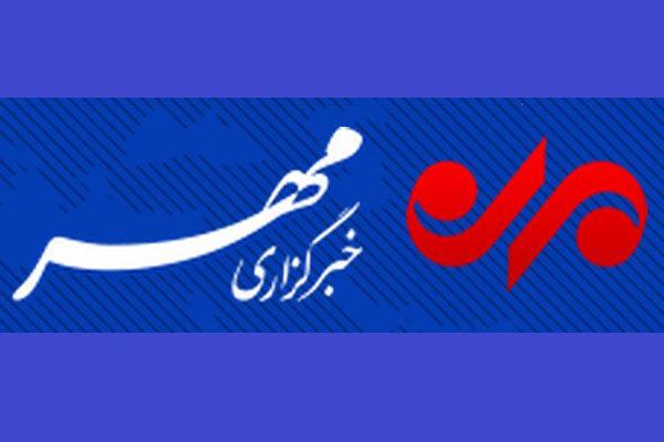 خبرنگار خبرگزاری مهر استان سمنان برتر شد