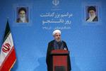 """روحاني: الاتفاق النووي ليس """"مغضوبا عليه"""""""