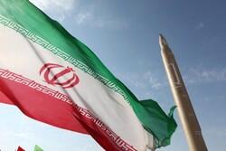 هل برنامج الصواريخ الإيراني ينتهك قرار 2231؟