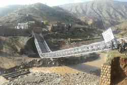 پل روستای «طاق عباسعلی» معمولان تخریب شد