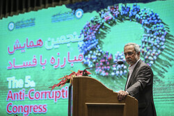 5th Anti-Corruption Congress in Tehran