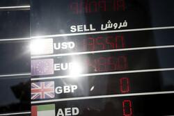 سوق العملات الاجنبية في ايران