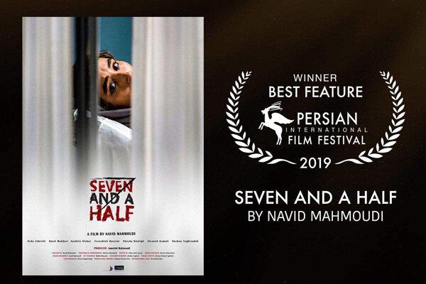 پایان جشنواره هشتم فیلم پارسی/ غزال طلایی به «هفت و نیم» رسید