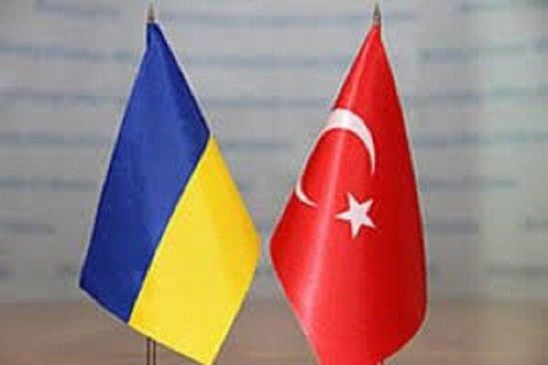 توافق ترکیه و اوکراین برای انجام همکاری های هسته ای