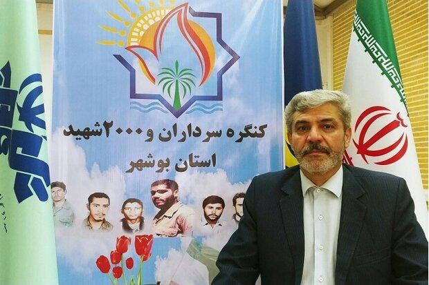 ۱۳۰۰ برنامه به مناسبت کنگره شهدای استان بوشهر تولید و پخش میشود