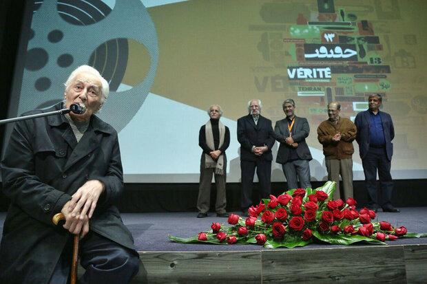 13. Uluslararası İran Hakikat Sinema Festivali