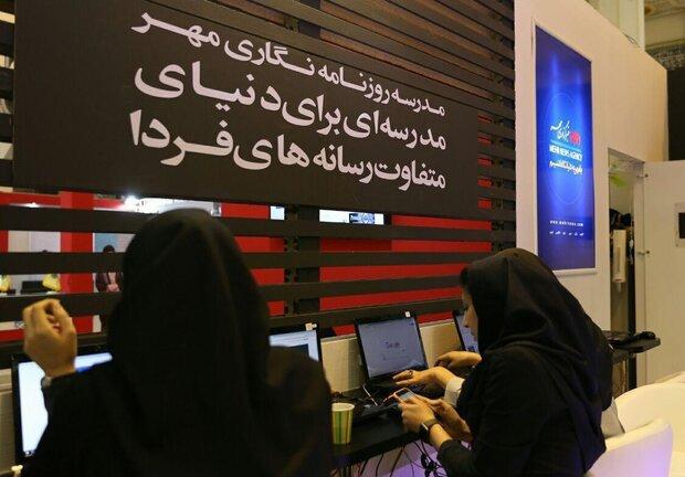 دورههای زمستانی مدرسه روزنامهنگاری مهر برگزار میشود