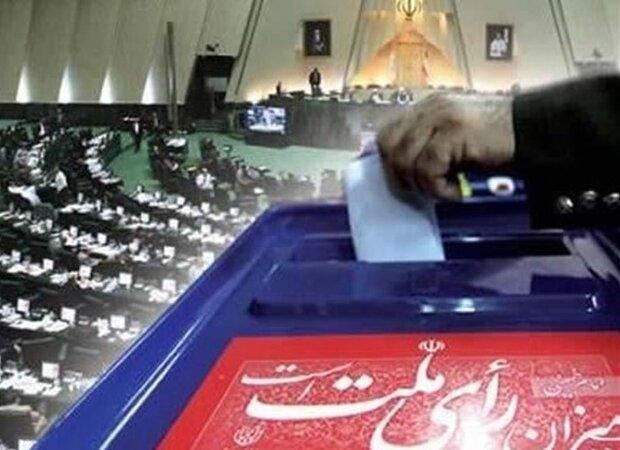 صلاحیت ۹۵ داوطلب انتخابات مجلس در اردبیل تأیید شد