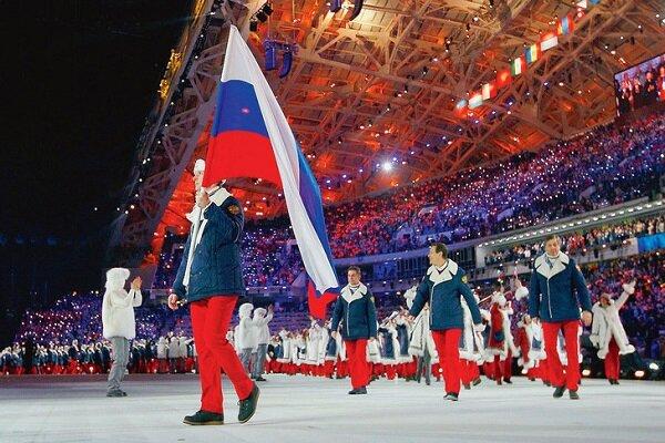 Rusya dört yıl boyunca büyük uluslararası etkinliklere katılamayacak