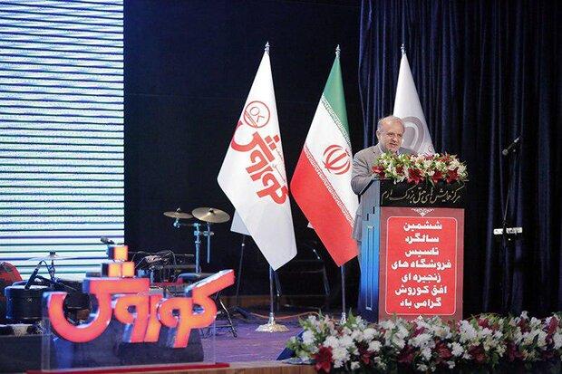 حضور افق کوروش در ۳۴۳ شهر ایران