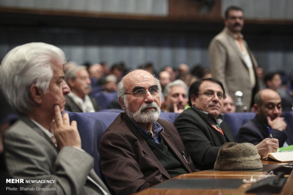 5th Anti-Corruption Congress