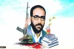 """""""أبا إبراهيم"""" كان أمة قانتاً لله حنيفاً شهيداً نبراساً للعالمين"""