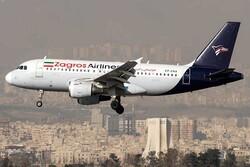 İran ile Özbekistan arasında 3 yıl sonra ilk uçak seferi yapıldı