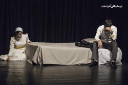 «درماندگان آخر اسفند» و تلاشی دوباره برای نیل به تراژدی
