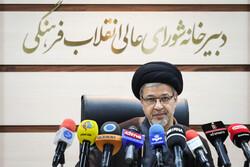 راهبردهای سیاستی قوی شدن ایران از طریق جهش تولید ابلاغ شد