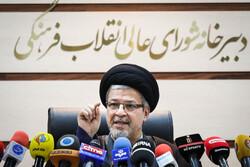رتبه نخست ایران در تولید محصولات زیستفناوری و واکسن در غرب آسیا