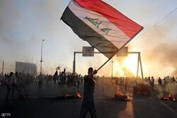 تفاصيل أكثر عن عملية الثأر على لسان القائد العام للقوات المسلحة العراقية