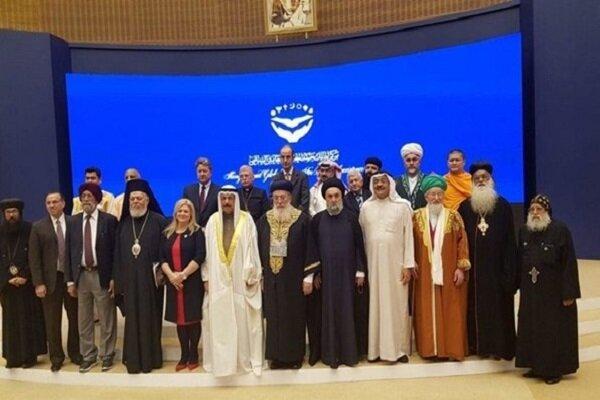 خاخام صهیونیست با شاه بحرین دیدار کرد