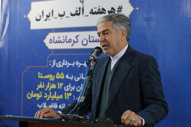 اشتغالزایی اجرای طرح سردسیری برای ۱۵۰ هزار کرمانشاهی