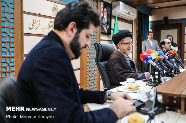 نشست خبری دبیر شورای عالی انقلاب فرهنگی