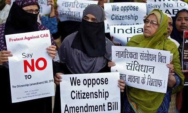 بھارت میں شہریت سے متعلق ترمیمی بل کی منظوری کے خلا ف مظاہرہ