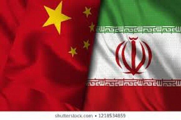 China opposes US illegal anti-Iran sanctions: envoy