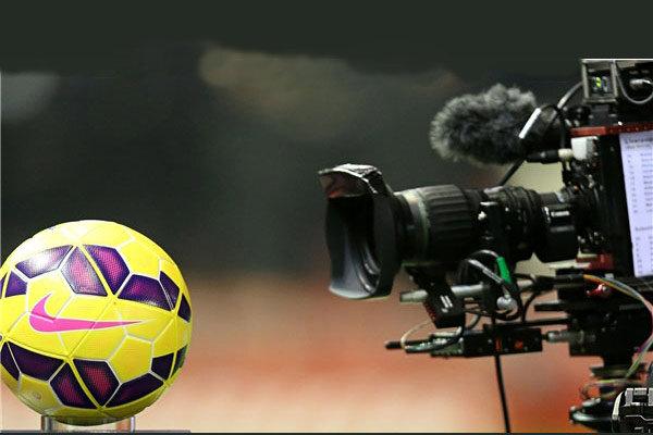 ۷۰ درصد حق پخش تبلیغات تلویزیونی مسابقات ورزشی به صداوسیما رسید