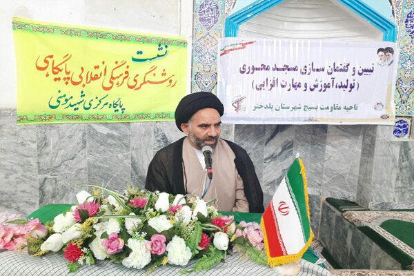 مسجد کانون همفکری و همافزایی نیروهای مومن و انقلابی است