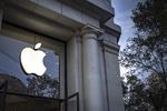 اپل, آی کلود , رمز گزاری آی کلود