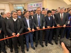 Iranian exhibition in Tashkent
