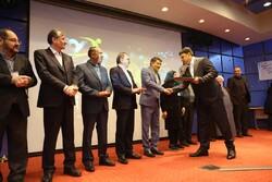 جوایز یازدهمین دوره جایزه تعالی منابع انسانی