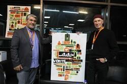Cinema Vérité director calls int'l fests best panel to bring nations together