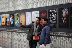 Uluslararası Hakikat Sinema Festivali'nin 3. günü