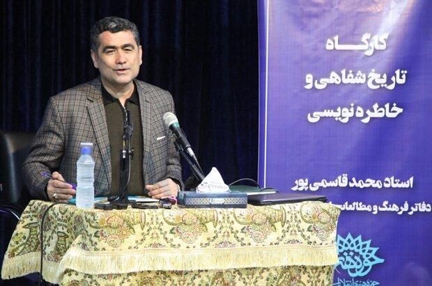 کارگاه تاریخ شفاهی و خاطرهنویسی در بوشهر برگزار شد