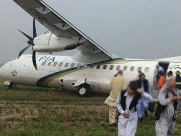 پاکستان میں سیالکوٹ ايئر پورٹ پر پی آئی اے کی پرواز حادثے سے بال بال بچ گئی