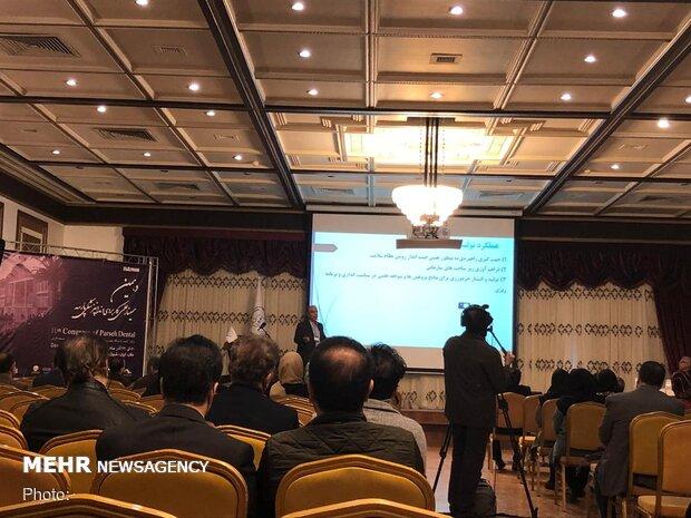 دهمین کنگره دندانپزشکی پارسه در شیراز برگزار شد
