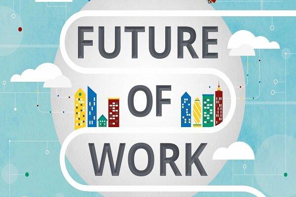 کنفرانس اقتدارگرایی و آینده کار برگزار می شود