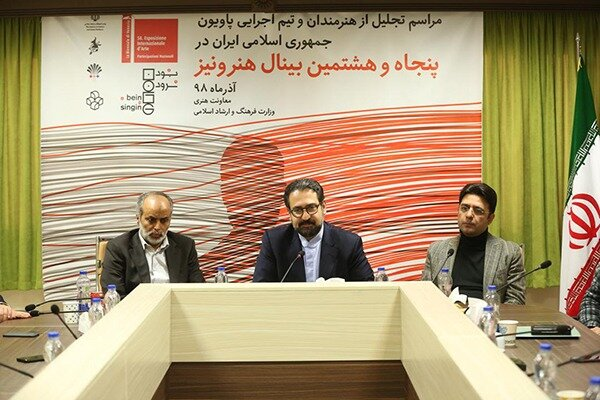 عوامل اجرایی پاویون ایران در بینال ونیز تقدیر شدند