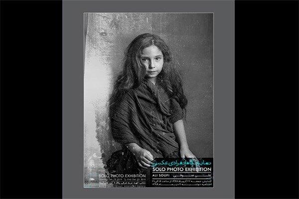 نمایش عکسهای علی صوفی در گالری آریانا