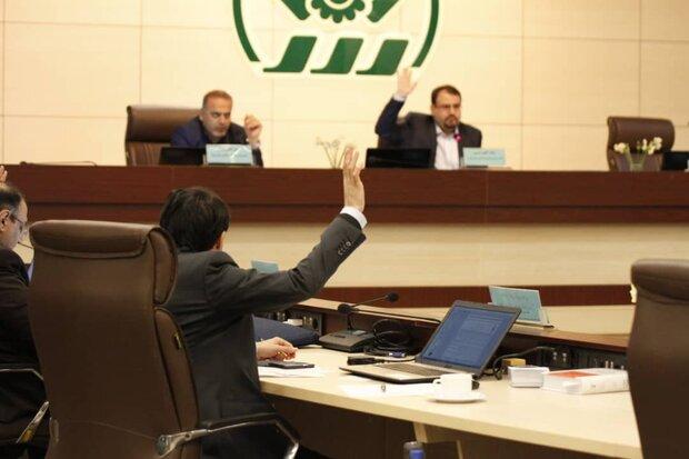 تصویب سیاست ترغیب بازنشستگی و بازخرید کردن کارکنان شهرداری