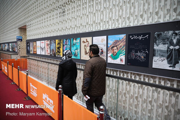 Third day of 13th Iran's Cinema Vérité