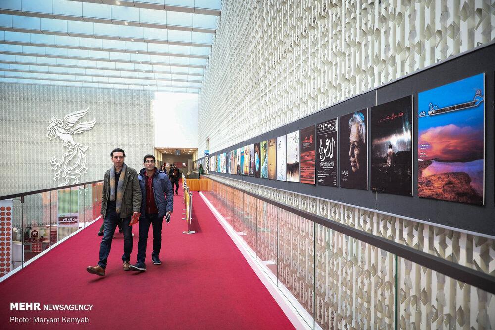 سومین روز سیزدهمین جشنواره بین المللی سینما حقیقت